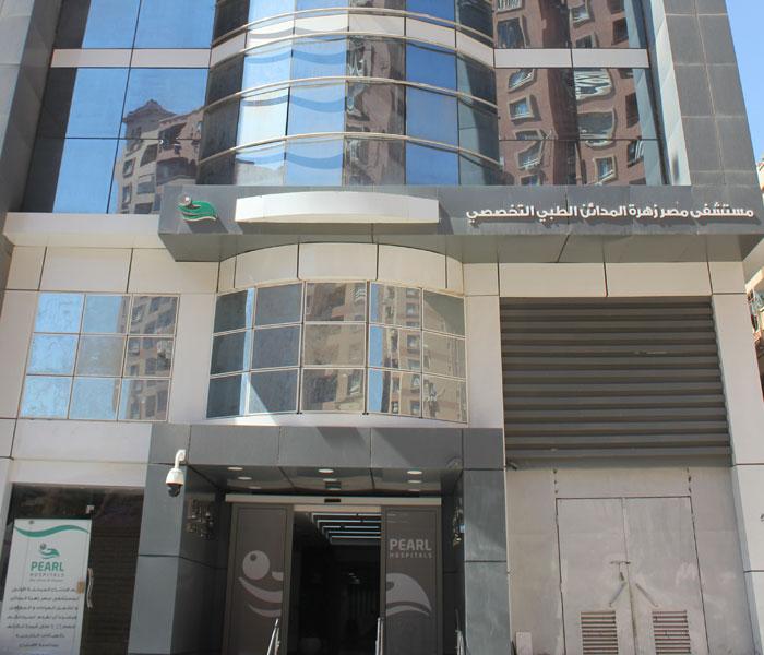 front_hospital_2